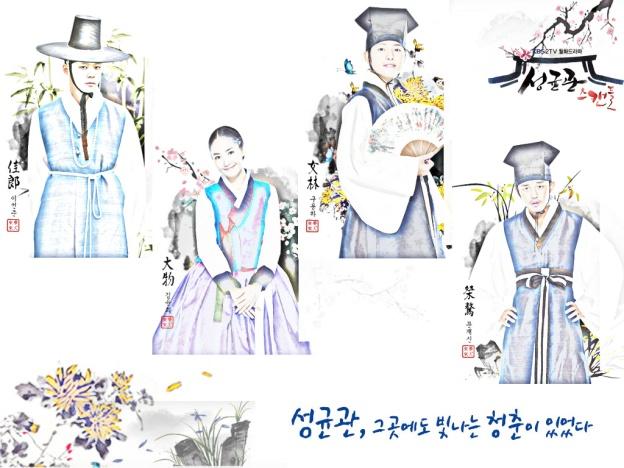 sungkyunkwan-scandal-11