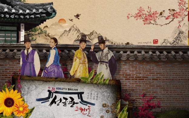 Sungkyunkwan Scandal -1680x1050-