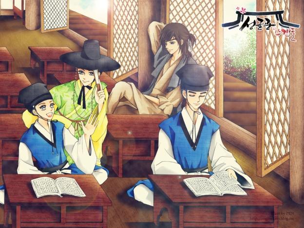 sungkyunkwan-scandal-official-wallpaper-skk-scandal-wallpaper
