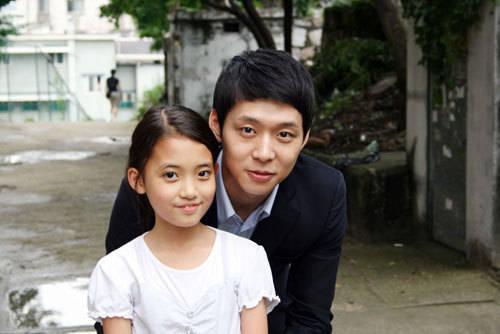 Jung Da Bin & Yuchun