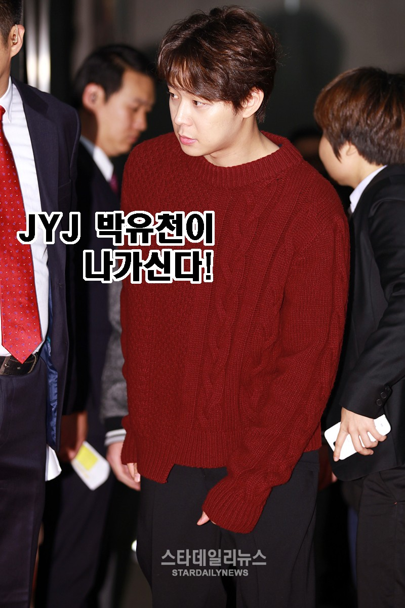 Park YuChun of JYJ is out!